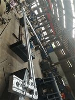 雷竞技官网手机版下载型普钢管链粉体输送机