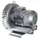 HRB5.5KW环形旋涡气泵