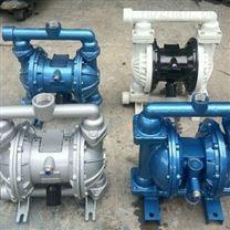 QBY气动隔膜泵供应