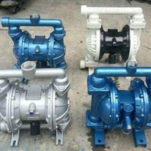 QBY氣動隔膜泵供應