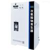 农村安全饮水消毒设备/广西次氯酸钠发生器
