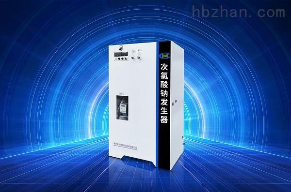 辽宁农村饮水消毒设备/次氯酸钠发生消毒柜
