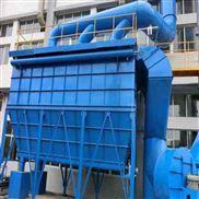 廠家興化濕式袋式除塵器 鍋爐除塵設備