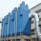 *启东水膜式除尘器 砖厂除尘设备
