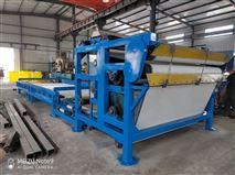 三網帶式壓泥機生產廠家