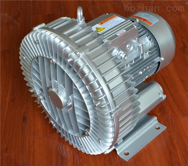 臭氧尾气专用高压鼓风机