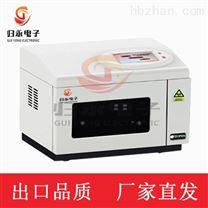 南京超高壓密封智能微波消解儀-歸永儀器