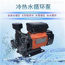 單級鑄鐵冷熱水管道增壓泵代替PUN-601EH