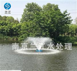 水体喷泉式曝气机