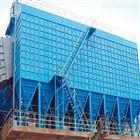 杭州静电袋式除尘器 电厂除尘设备