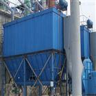 *湖州袋式除尘器报价 环保除尘设备