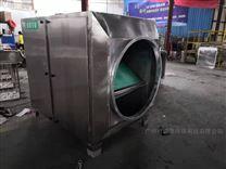 有机废气处理设备活性炭吸附塔