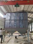 hc-20190803布袋除尘器生产厂家