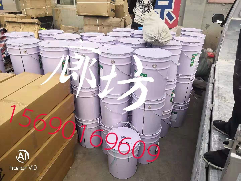 山东省潍坊市玻璃鳞片胶泥价格