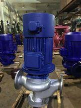 变频管道排污泵