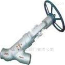 J965Y電動直流對焊截止閥