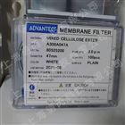 ADVANTEC孔径3um混合纤维滤膜