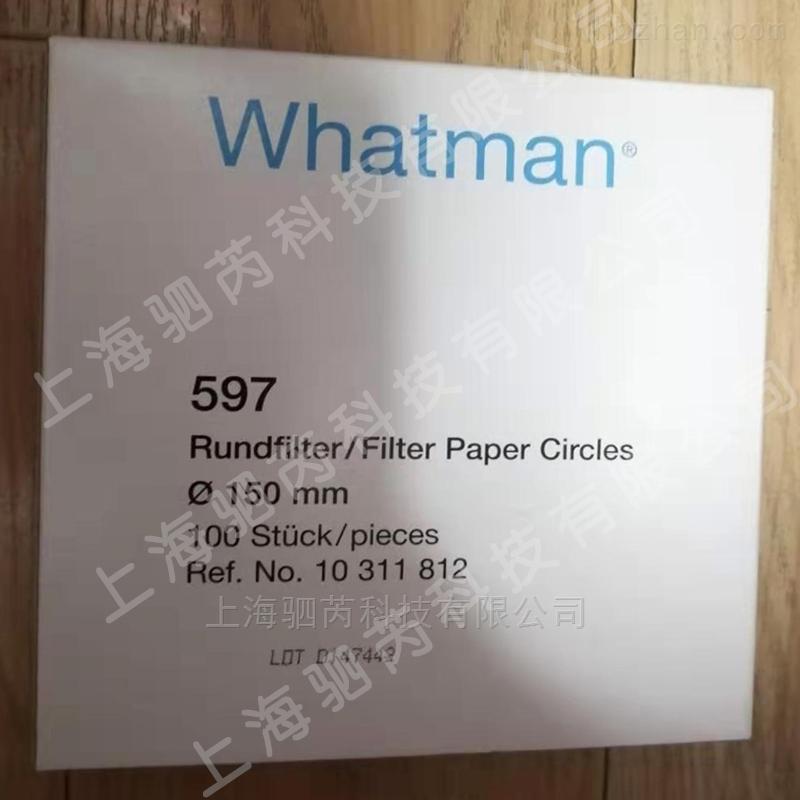 whatman597号滤纸脱脂滤纸