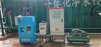 广西农村饮用水净化水站
