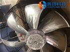 齐全蚌埠洛森AKFG900K.6NA风机制造商