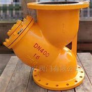 燃氣Y型過濾器