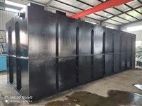 肉制品加工厂废水处理设备