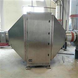 涂料工业废气治理设备
