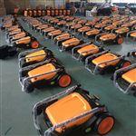 电动小型扫地车