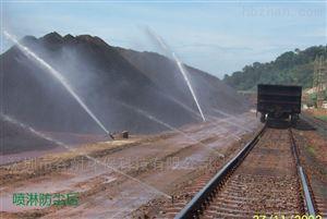 山西干煤棚喷雾降尘设备