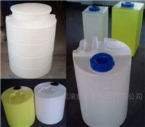 pe桶加药箱100L/200L/500L水处理储药罐厂家