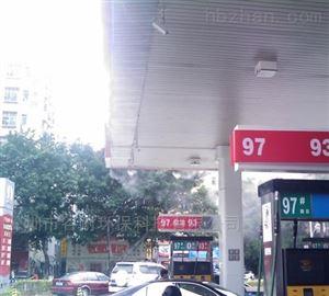西安专业生产加油站喷雾降温设备