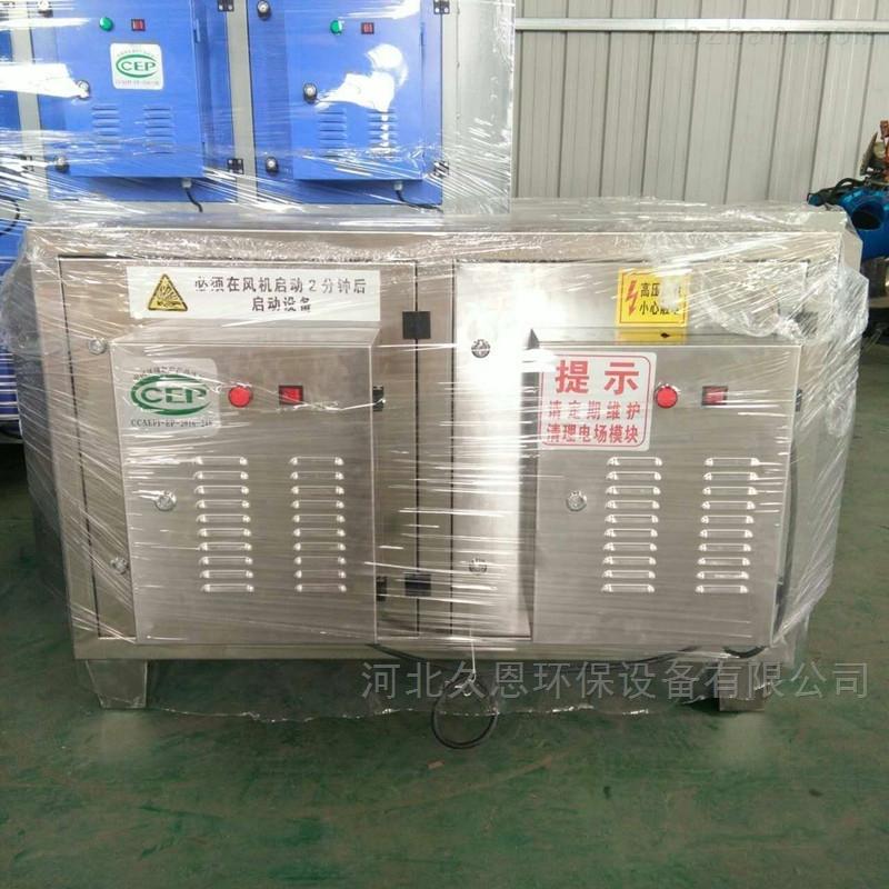 10000风量等离子设备废气处理设备