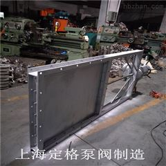LMD-9电动方形插板阀