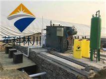 专科医院污水处理设备处理工艺流程标准解答