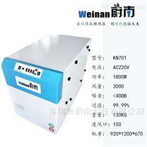激光机排废气处理激光烟雾专用吸尘器设备