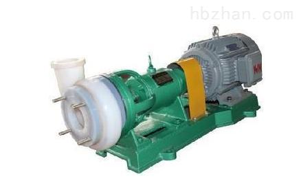 FSB塑料离心泵