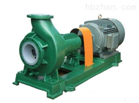 IHF衬氟化工泵