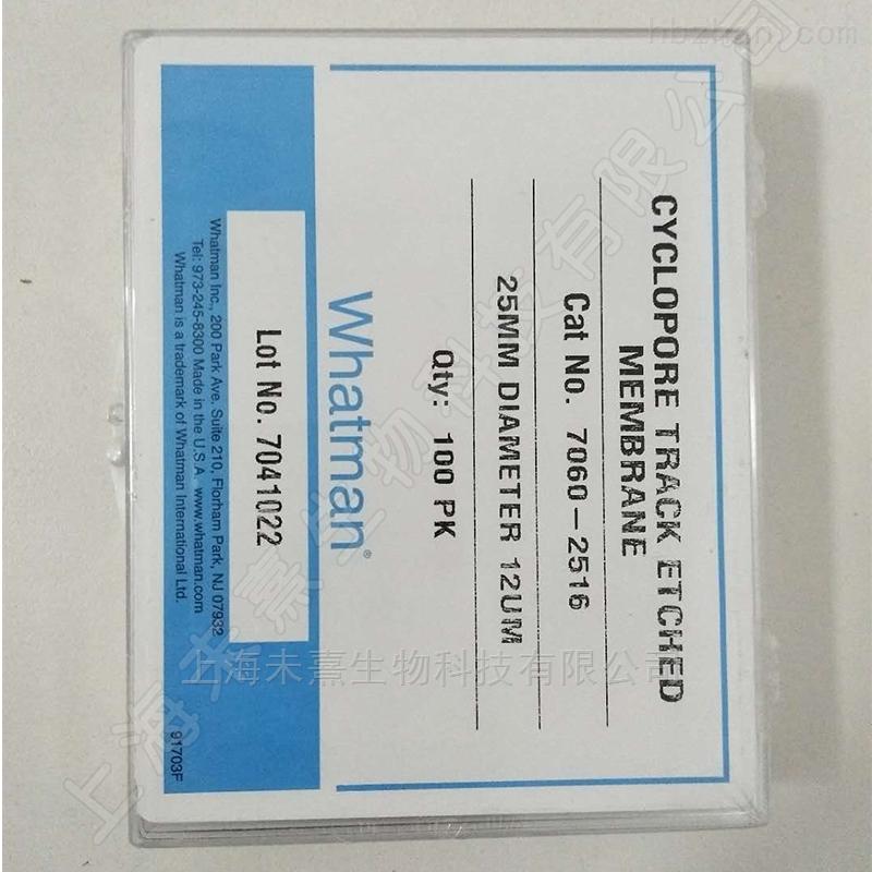 沃特曼WHATMAN聚碳酸酯膜 聚酯膜孔径12um
