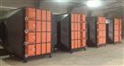 CNC数控加工中心油雾净化器