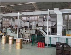 JK-FQ紧固件油烟废气回收净化处理
