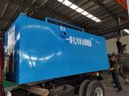 小型宰鸭厂污水处理设备处理方法