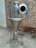 可拆卸式不锈钢旋流除砂器