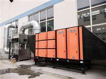 PVC塑料生产车间油烟净化处理系统