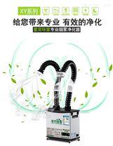 室内艾灸烟雾处理雷竞技官网app