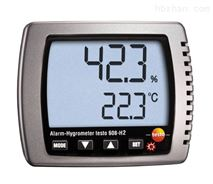 德圖testo 608-H2溫濕度表