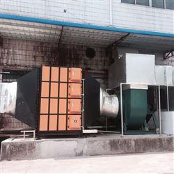 FOM-EP集中式油雾净化装置工程