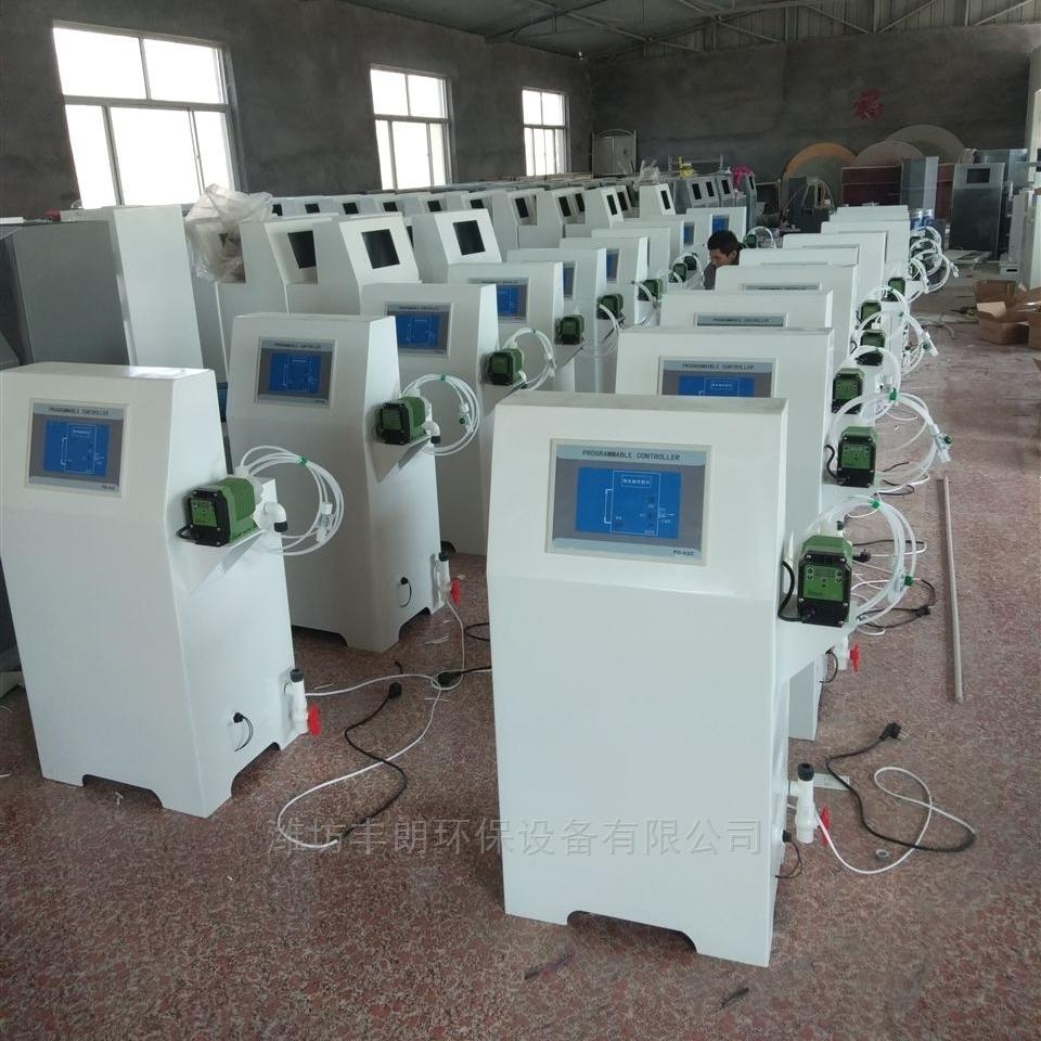 重庆山泉水缓释消毒器设备厂家