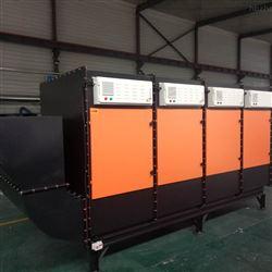 JK-FQ化工厂喷漆废气净化处理设备