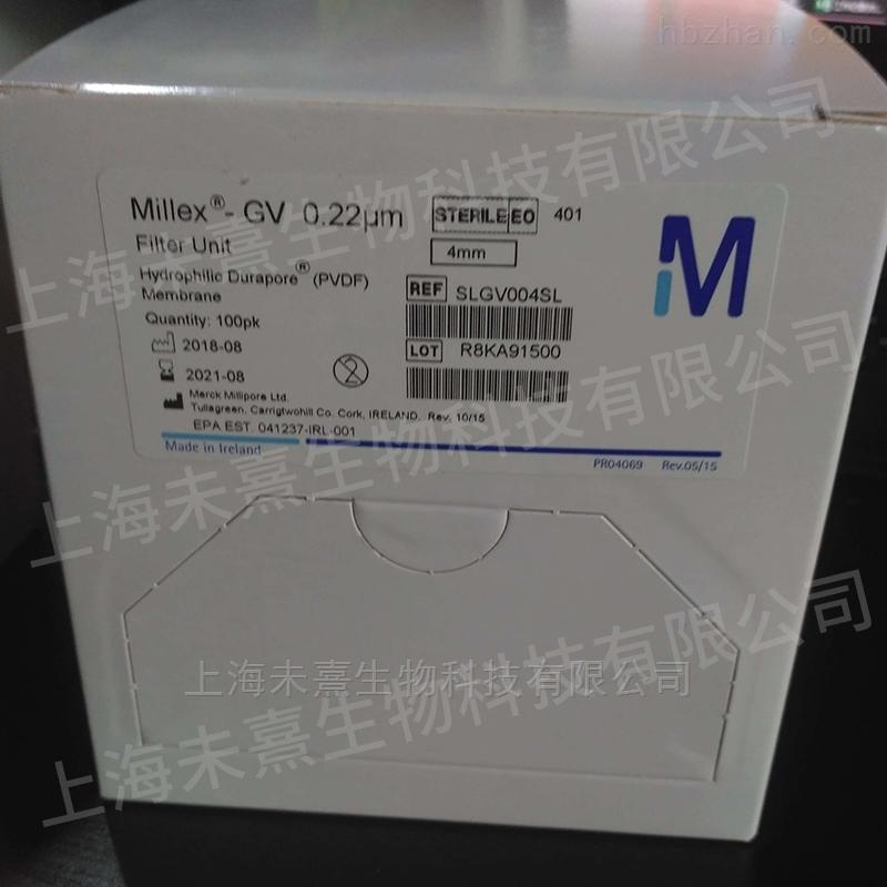 MILLIPORE密理博Millex-GV 4mm针头过滤器