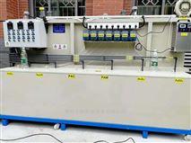 科技学院一体化实验室污水处理设备厂